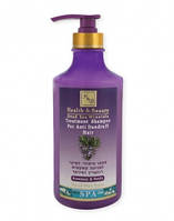 Health and Beauty Шампунь для волос от перхоти Лаванда 780мл