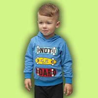 Джемпер с капюшоном для мальчика, фото 1