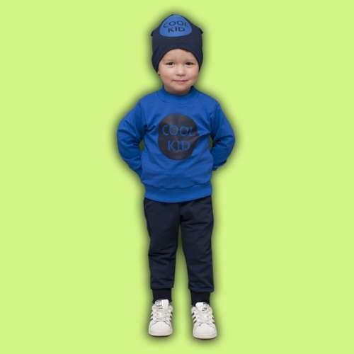 Костюм для мальчика «Cool Kid»