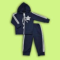 Именной костюм для Мальчика «Любое имя»
