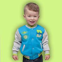 Куртка для мальчика, фото 1