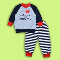 Пижама для Мальчика «Daddy and Mummy»