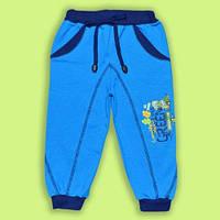 Штаны спортивные для Мальчика