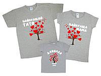 """Набор оригинальных футболок семейных """"самые лучшие папа и мама"""" Family look"""