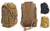 Рюкзак тактический штурмовой V-30л (TY-9900)