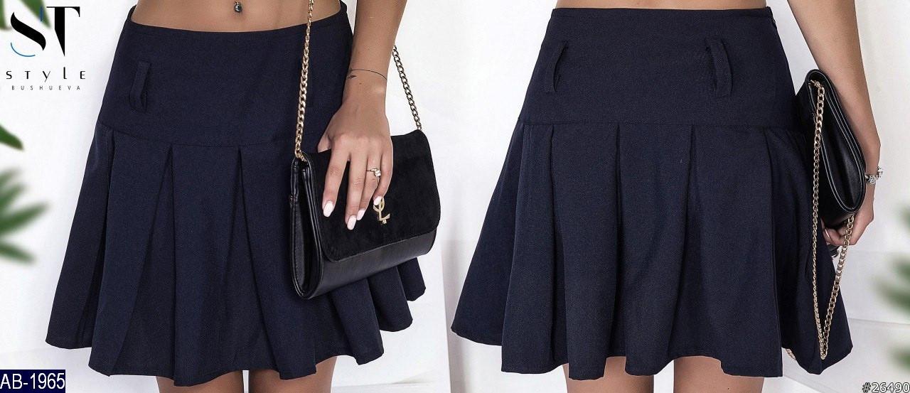 Юбка Женская Размер: 42, 44, 46 юбка в складку материал габардин цвета черный, темно-синий