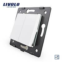 Двухклавишный проходной выключатель Livolo, цвет белый (VL-C7-K2S-11)