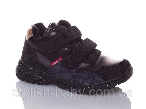 d094843a55d75f Детская обувь оптом. Детская демисезонная обувь бренда Kellaifeng (Bessky)  для мальчиков (рр. с 32 по 37)