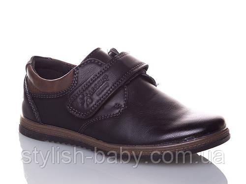 157b562b0 Детские туфли для мальчиков (24-32) Kellaifeng. Товары и услуги компании