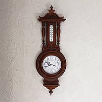 Часы настенные Классика с термометром Гранд Презент 9/760 х 105 х 250