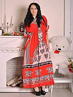 Женская одежда для дома, фото 1
