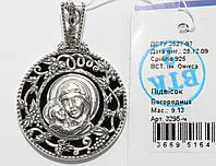Серебряная ладанка с ониксом 3295-Ч