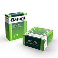 Клей для обоев Garant Экспрес (250 гр.)