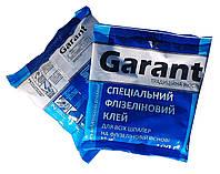 Клей для обоев Garant Флизелиновый (100 гр.)