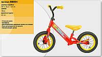 Велобег детский