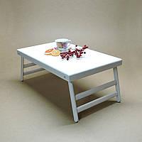 Столик-поднос для завтрака Техас Делюкс зефир