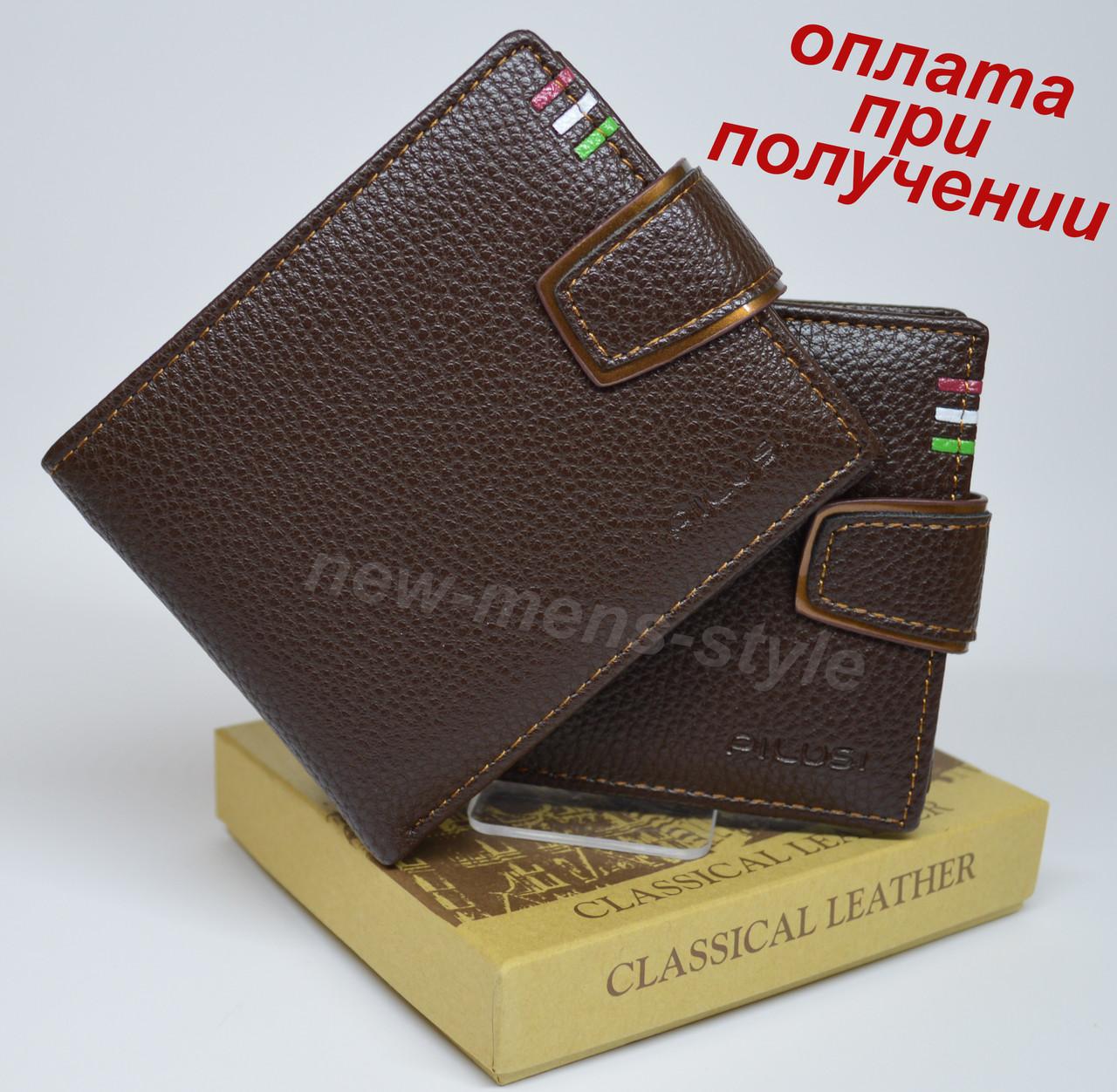 Мужской стильный кожаный кошелек портмоне бумажник гаманець PILUSI NEW
