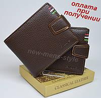 Мужской стильный кожаный кошелек портмоне бумажник гаманець PILUSI NEW, фото 1