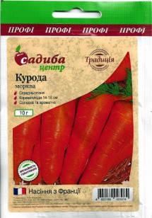 Морква Курода 10 г (Традиція), фото 2
