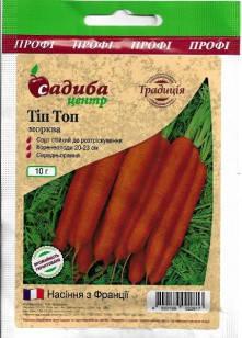 Морква Тіп Топ 10 г. (Традиція), фото 2