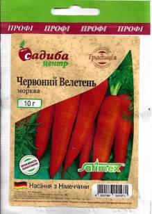Морква Червоний Велетень 10 г (Традиція), фото 2