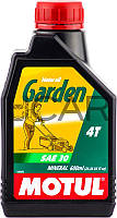 Motul Garden 4T SAE 30 моторное масло для садовой техники, 0,6 л (309700)
