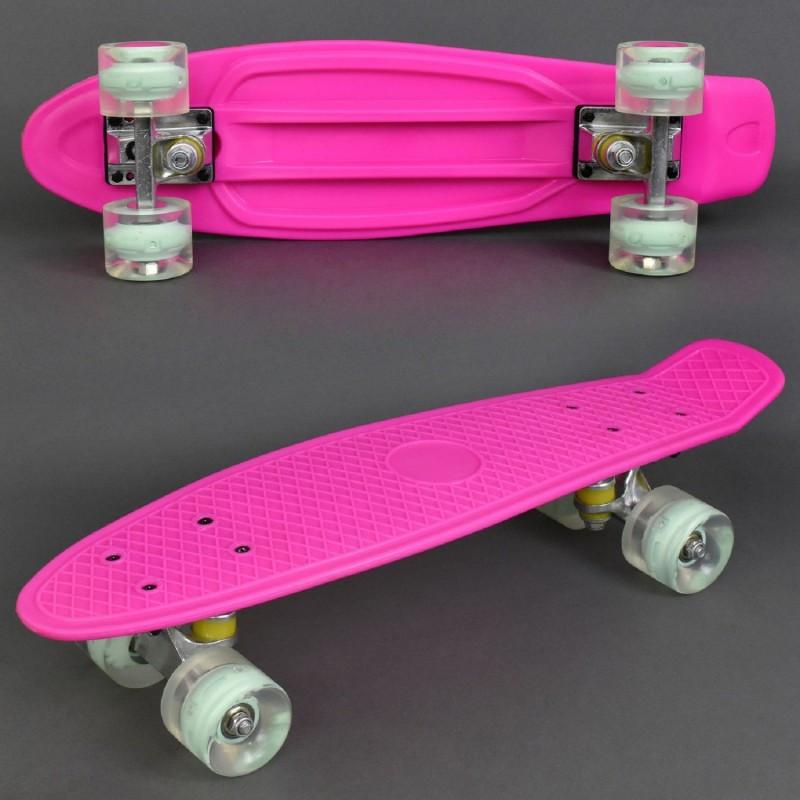 Скейт 0740 розовый со светящимися колесами