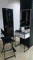 Стол для визажиста, бровиста и парикмахера с ящиком, подсветкой