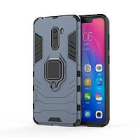 Чехол Ring Armor для Xiaomi Pocophone F1 Синий