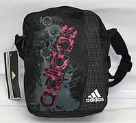 Женская спортивная сумка на плечо Adidas