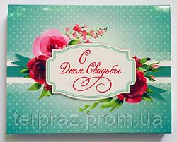 Шоколадный набор С Днем свадьбы