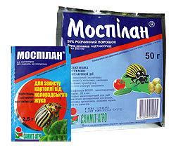 Инсектицид Моспилан Саммит-Агро - 0,05 кг