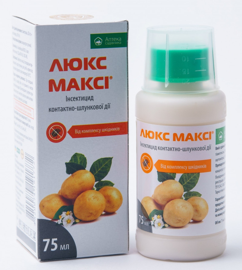 Инсектицид Люкс Максі - 75 мл