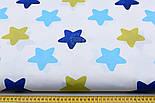 Бязь с большими выпуклыми звёздами трёх цветов, № 1042а, фото 2