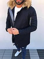 Куртка мужская зимняя синяя(парка). Куртка чоловіча зимова.ТОП КАЧЕСТВО!!!