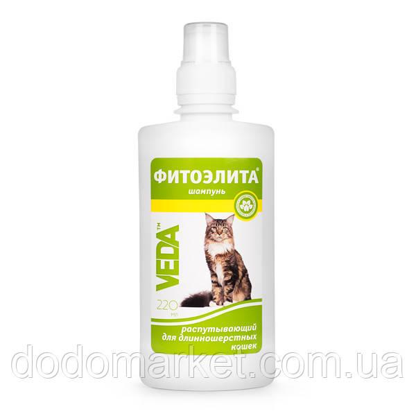 Фитоэлита шампунь для длинношерстных кошек распутывающий 220 мл