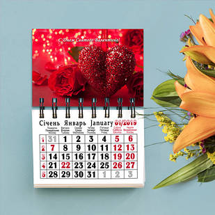 Календарь магнитный 2021 Валентин Ассорти