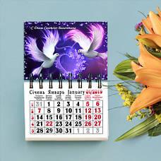 Магнитные календари 85х120 мм на 2019 год С Днем Валентина