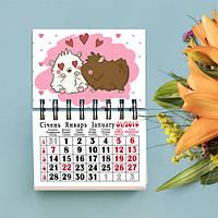 Календарь магнитный 2019 Валентин 38