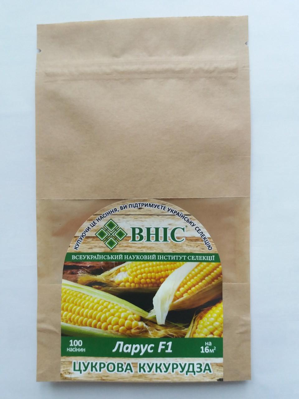 Семена сахарной кукурузы Ларус 100шт