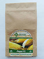 Насіння цукрової кукурудзи Ларус 100шт