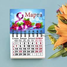 Магнитные календари 85х120 мм С 8 марта