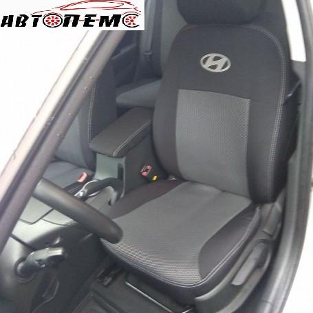 Чехлы на сиденья Hyundai IX 35 c 2010 г. ТМ Элегант тканевые.