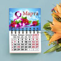 Календарь магнитный 2019 8 марта 01