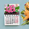 Календарь магнитный 2019 8 марта 11