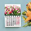 Календарь магнитный 2019 8 марта 28