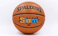 Мяч баскетбольный SPALDING №7 (74412), фото 1