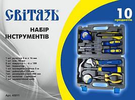 Набор инструментов Свитязь 40011, 10 единиц