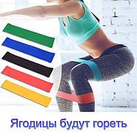 Резинки для фитнеса 5 шт. + мешочек