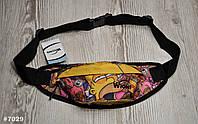 Поясная сумка Бананка Wions Homer. Материал: плотная, водоустойчивая ткань Oxford 600D